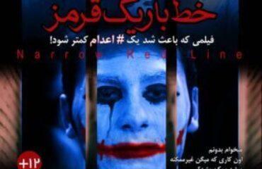 Absun Palayesh