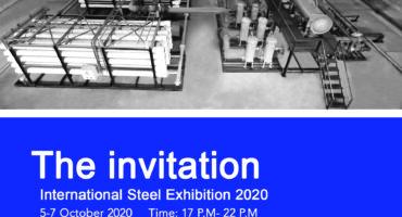 نمایشگاه بین المللی فولاد 1399