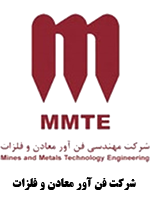 شرکت فن آور معادن و فلزات