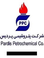 شرکت پتروشیمی پردیس