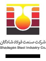 شرکت فولاد شادگان