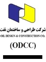 شرکت طراحی و ساختمان نفت
